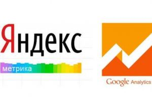 Яндекс.Метрика vs Google Analytics