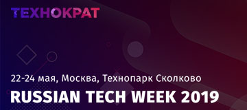 Russian Tech Week 2019 360х160